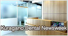 Kuragano Dental Newsweek